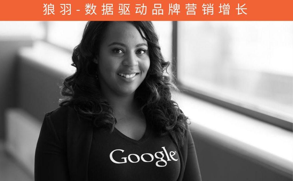 外贸人如何在Google上吸引更多客户